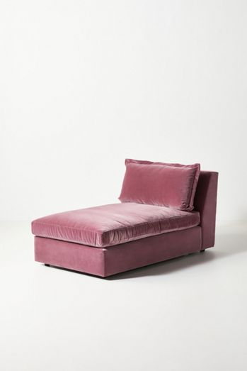 Katina Modular Armless Chaise