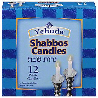 Holyland Sabbath White Candles, 12 ea