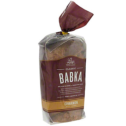 Lily's Bake Shoppe Homestyle Cinnamon Babka, 16 oz