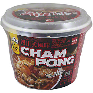 WANG Noodle Spicy Cham Pong,7.9 OZ