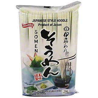Shirakiku Somen, 1 kg