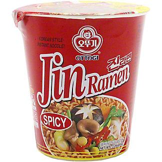 Ottogi Jin Ramen Hot Noodle Cup, 2.29 oz