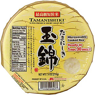 Tamanishiki Premium Cooked Rice, 7.4 oz