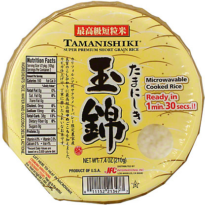 Tamanishiki Premium Cooked Rice, 7.4 oz