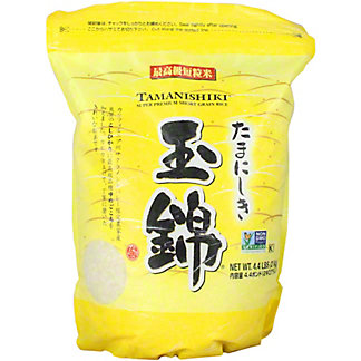 Tamanishiki Super Premium Rice, 4.4 lb
