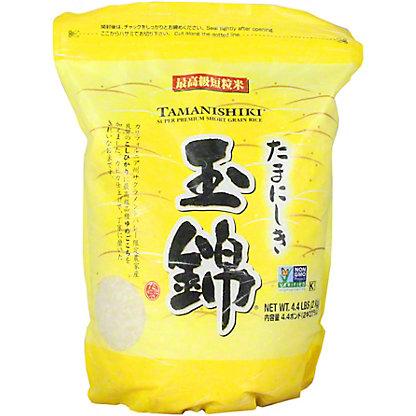 Tamanishiki Super Premium Rice, 4.4 lb