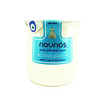 Nounos Greek Yogurt Whole Milk Classic Plain, ea