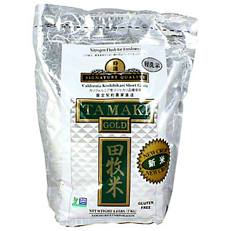 Tamaki Gold Rice, 4.4 lb