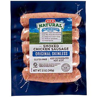 H-E-B Natural Skinless Smoked Chicken Sausage, 5 ct