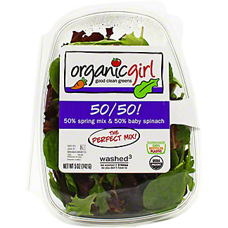 OrganicGirl 50/50 Mix, 5 oz