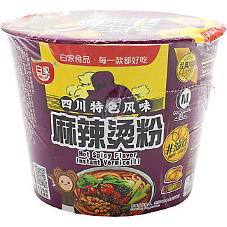 Baijia Vermicelli Hot & Spicy Bowl, 3.7 oz