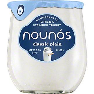 Nounos Plain Yogurt, 5.3 OZ