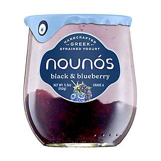 Nounos Blueberry Yogurt, 5.3 OZ