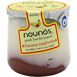 Nounos Banana Raspberry Yogurt, 5.3 OZ