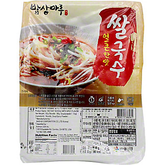 Kimnori Rice Noodle - Spicy, 92 g