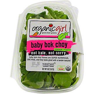 OrganicGirl Baby Bok Choy, 5 oz
