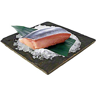 Hiramasa King Fish Fillet, by lb