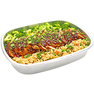 Central Market Teriyaki Chicken, Vegetable Fried Rice & Steamed Broccoli, ea