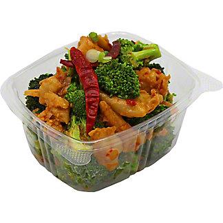 Central Market Vegan Spicy Orange Chicken And Broccoli, by lb
