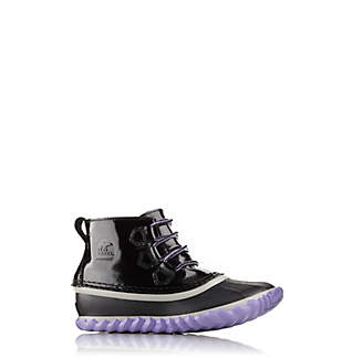 Big Kids' Out 'N About™ Patent Leather Lace Boot