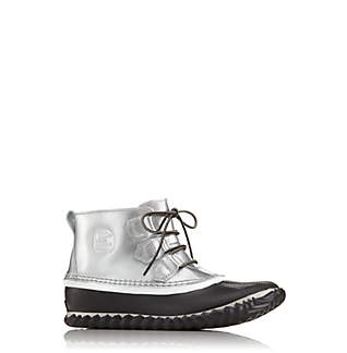 Women's Out 'N About™ Rain Boot