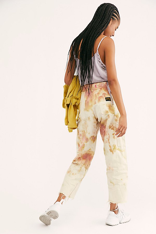 Slide View 3: Tie Dye Utility Trouser
