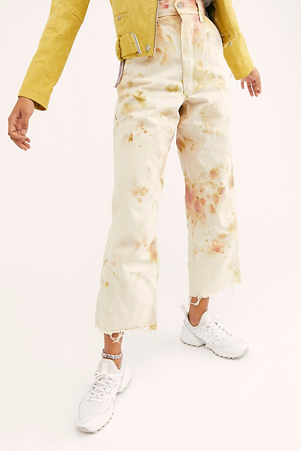 Slide View 5: Tie Dye Utility Trouser