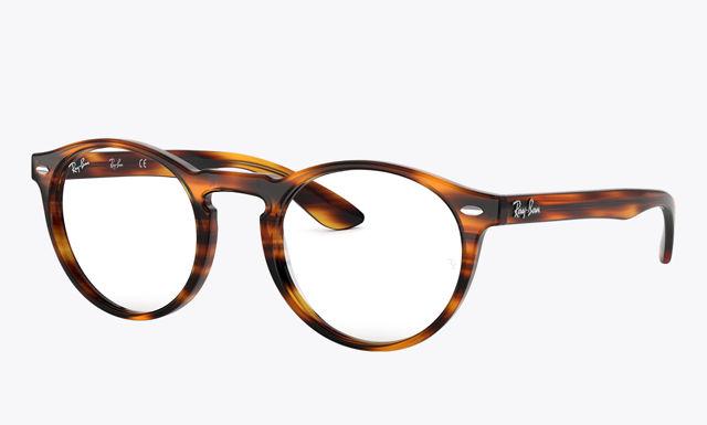 2e8e0d7317807 Ray-Ban® Sunglasses   Glasses