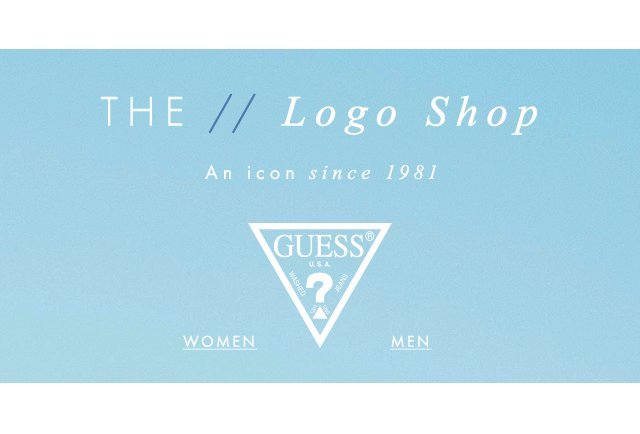 The Logo Shop