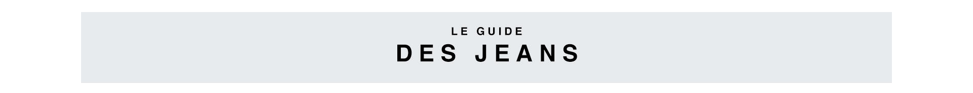 Denim Guide
