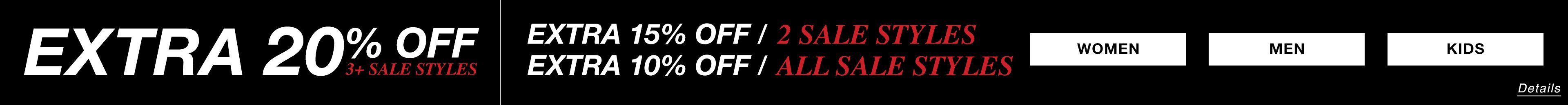 Extra 20% off when you buy 3 or more sale styles