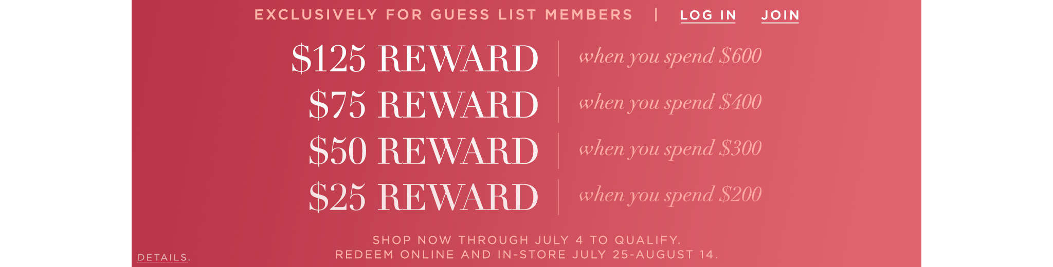 Guess List Exclusive Offer
