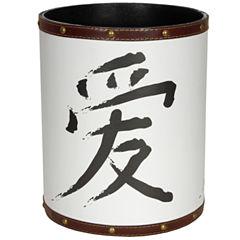Oriental Furniture Love Calligraphy Waste Basket