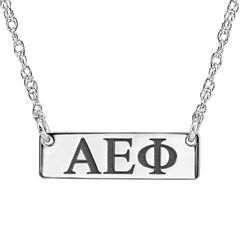 Personalized Greek Letters 20mm Initial Necklace