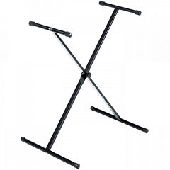Yamaha Adjustable X-Style Keyboard Stand