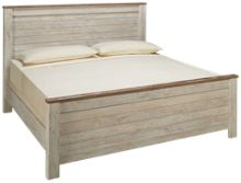 Ashley Willowton King Panel Bed