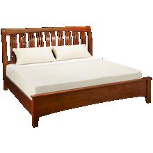 A America Cherry Garden King Sleigh Bed