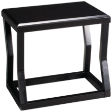Ashley Kelton Rectangle End Table
