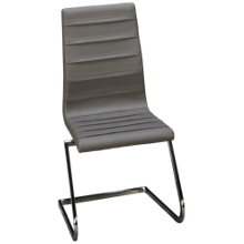 Chintaly Imports Janet Side Chair
