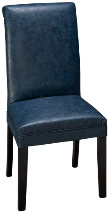 Container Marketing Isabelle Upholstered Side Chair