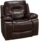 Mstar International Shafa Recliner