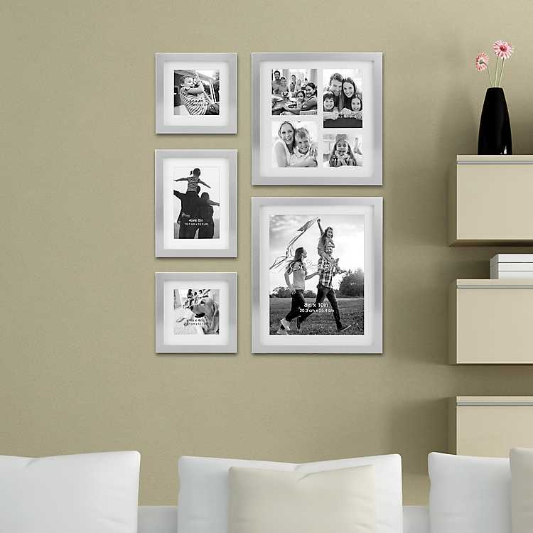 Shiny Silver 5 Pc Gallery Collage Frame Set