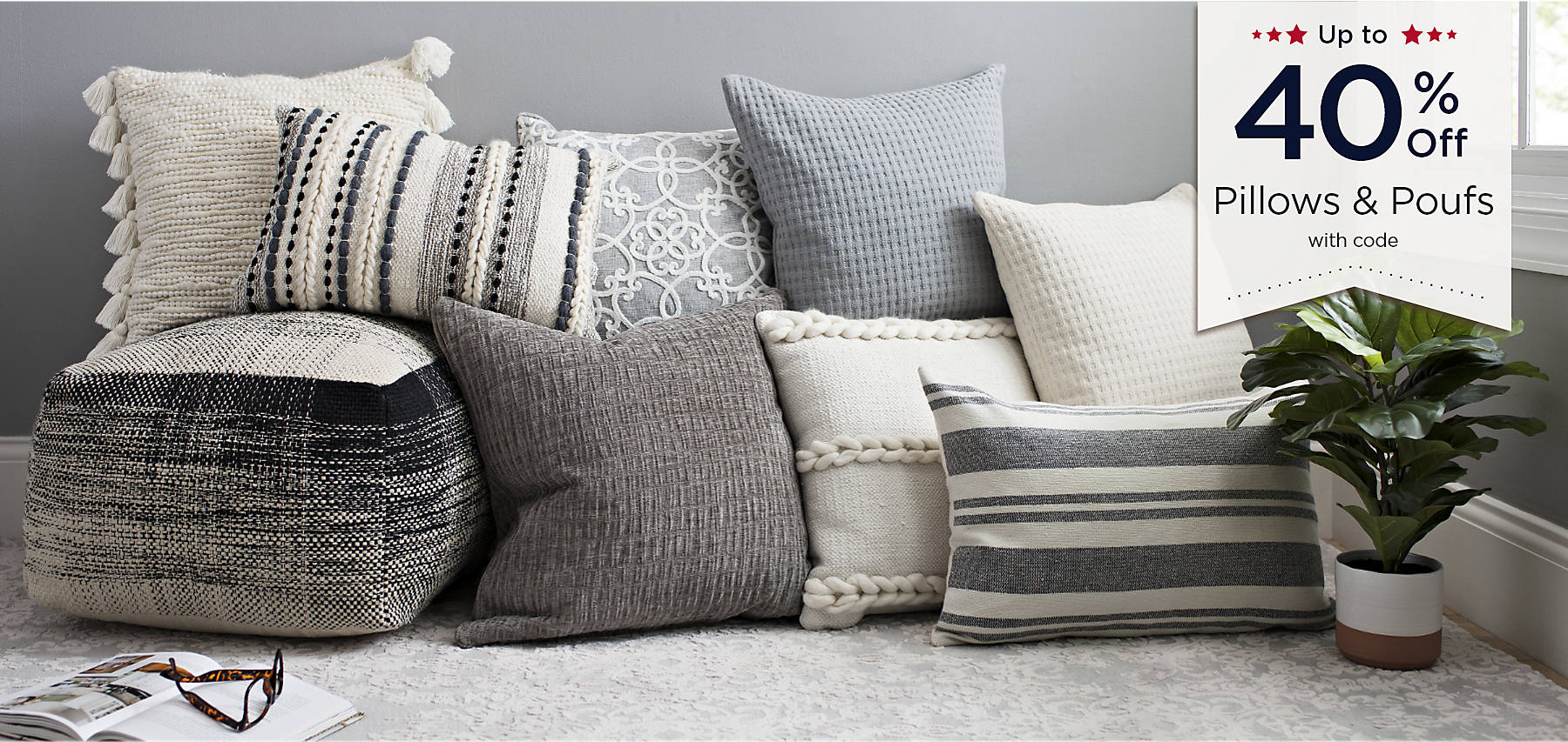 Up to 40% Off Pillows & Poufs with code
