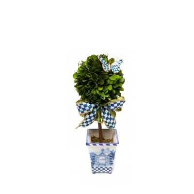 Royal Boxwood Topiary - Mini