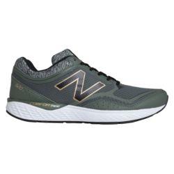 New Balance M520v2 Men's Running Shoes