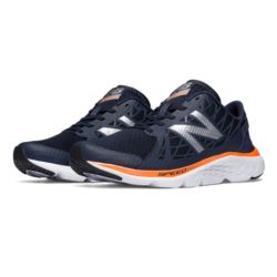 New Balance 690 Men's Running Shoes (Grey/Orange)
