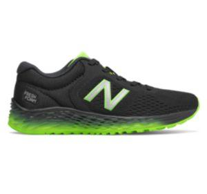 6d45ff281c Joe's Official New Balance Outlet - Discount Online Shoe Outlet for ...