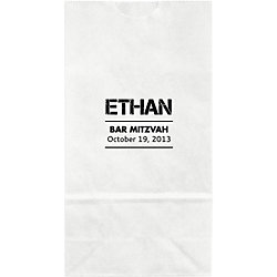 Distressed Mitzvah Small Custom Favor Bags