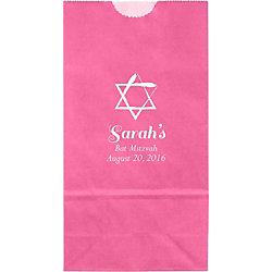 Watercolor Star Mitzvah Small Custom Favor Bags