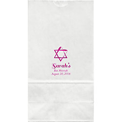 Watercolor Star Mitzvah Large Custom Favor Bags